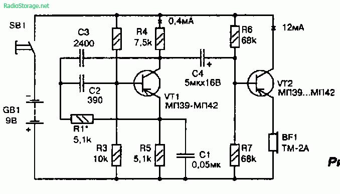 Схема замка управляемого