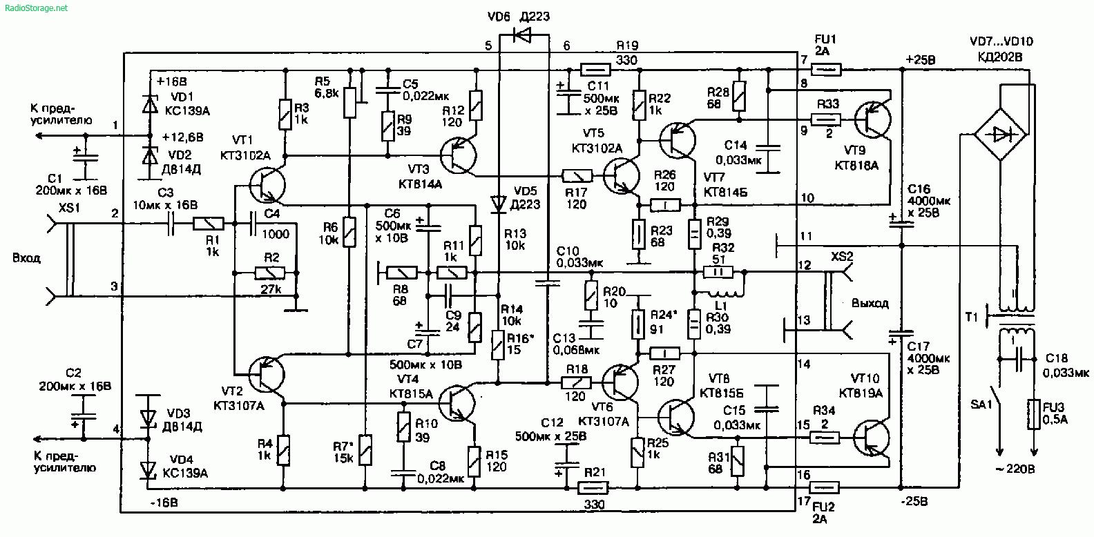 Схема усилителя на транзисторах c5198, a1941 скачать
