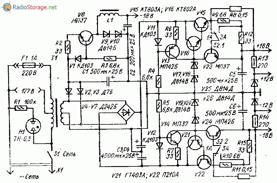 Блок питания усилителя ЗЧ (18В