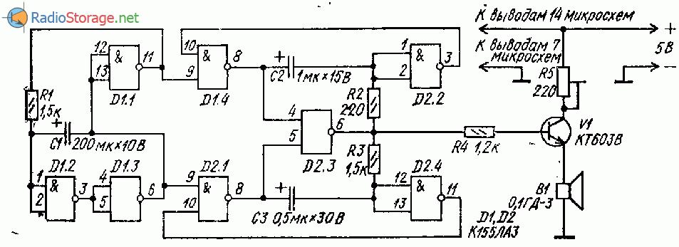 двух микросхемах К155ЛА3