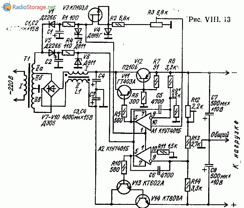 напряжения (1-5В, 2А)