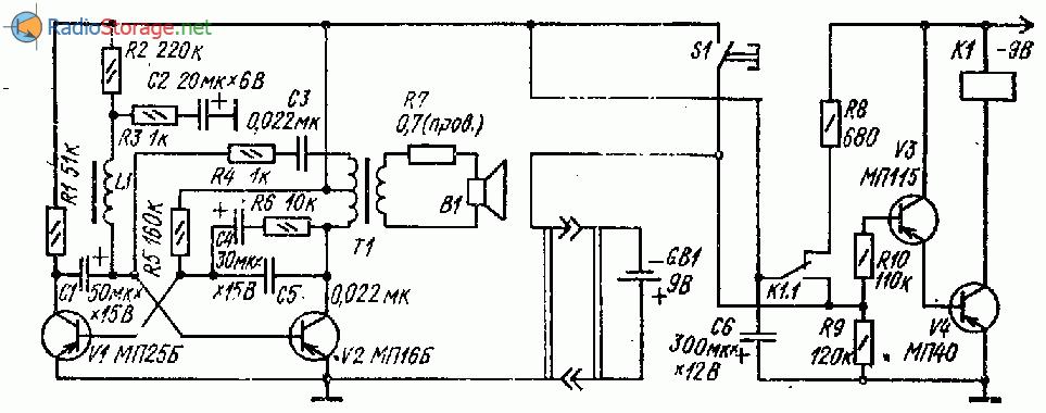Электрический звонок канарейка
