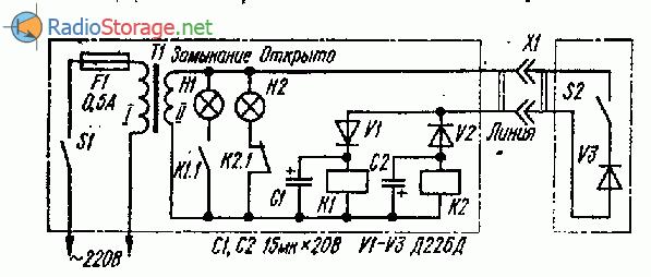конденсаторы — К50-6;