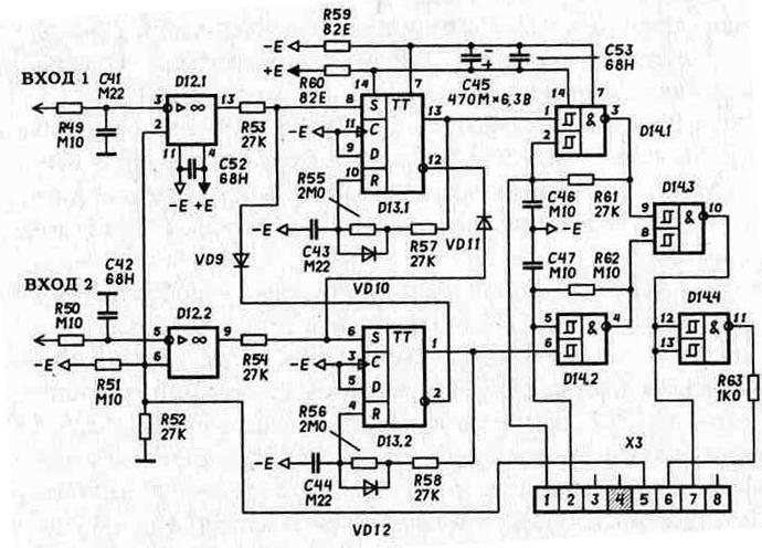 Схема металлоискателя своими