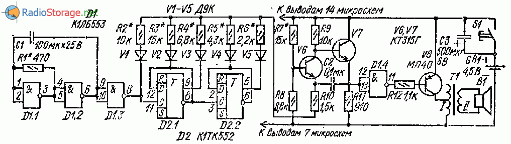 звонок на двух микросхемах