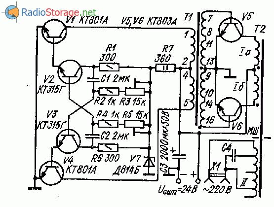 ТН 36 127/220-50.