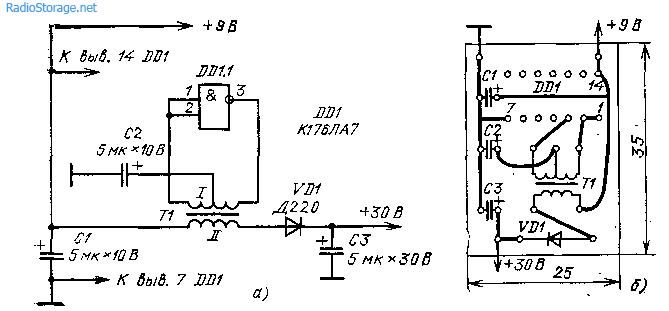 трансформатором (К176ЛА7)