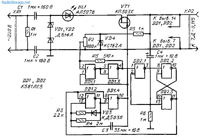 схема автоматического зарядного устройства.