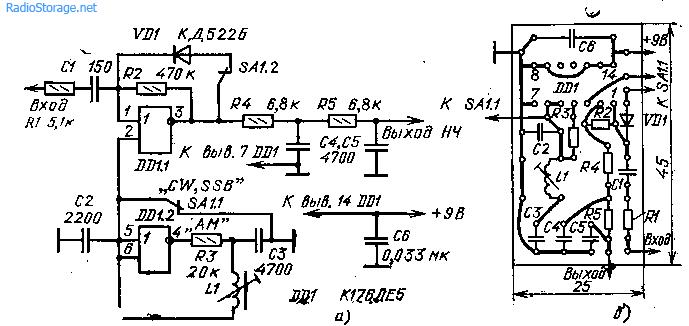 Рис. 110.  Схема (а) и монтажная плата (б), AM, CW, SSB детектора.  Наряду с телеграфом и однополосной модуляцией все...