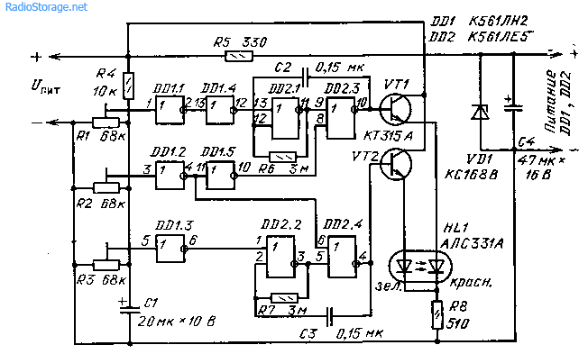 Рис. 119.  Схема индикатора напряжения бортовой сети автомобиля.