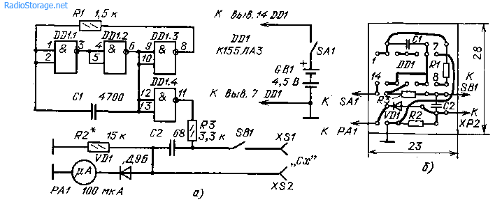 Рис. 53. Схема испытателя