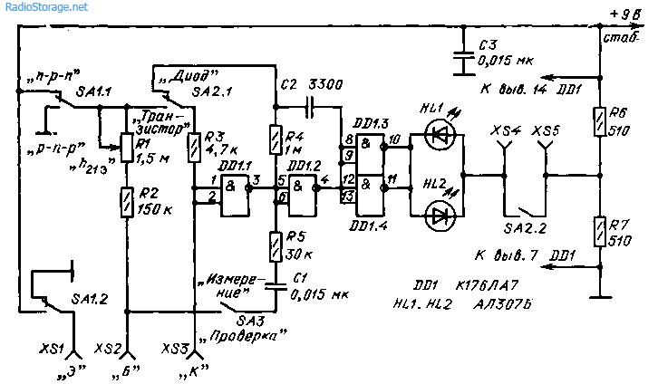 транзисторов и диодов