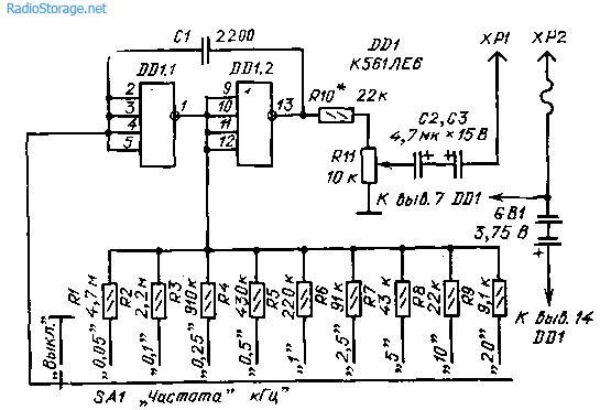 Щуп-генератор ЗЧ на микросхеме