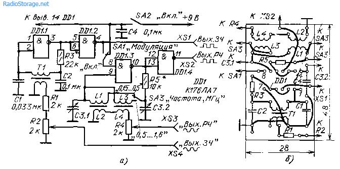 Схема (а) генератора для