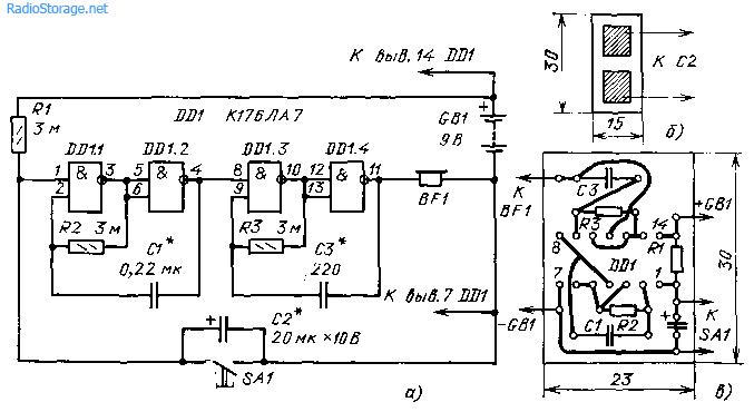 Схема сигнализатора.
