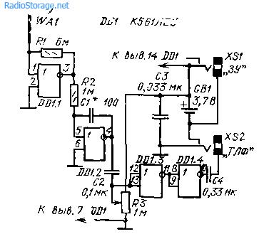 Темы схема искателя скрытой проводки