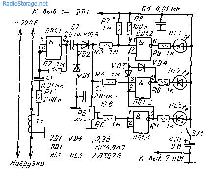 Схема индикатора потребляемой мощности со световой сигнализацией трех уровней нагрузки