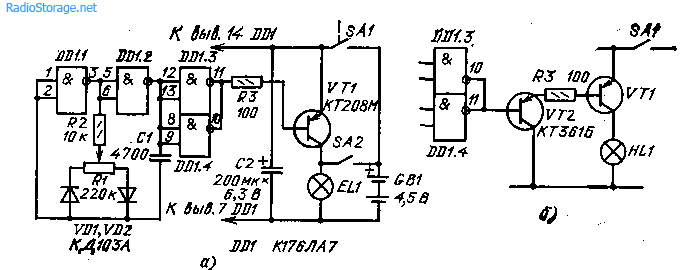 Схемы регуляторов яркости