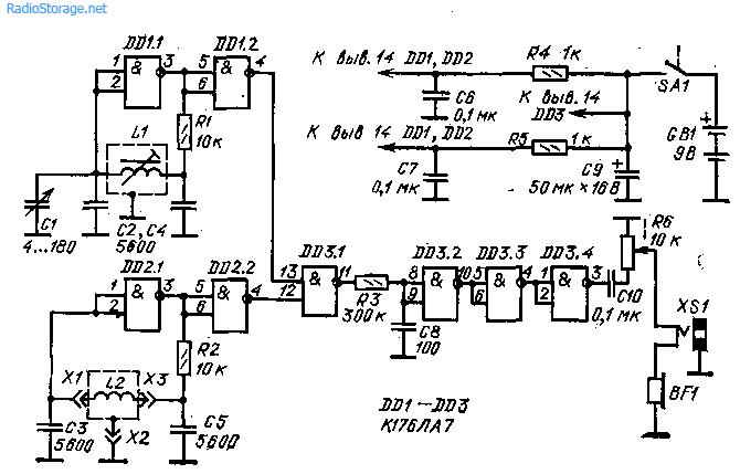 Схема для зарядного