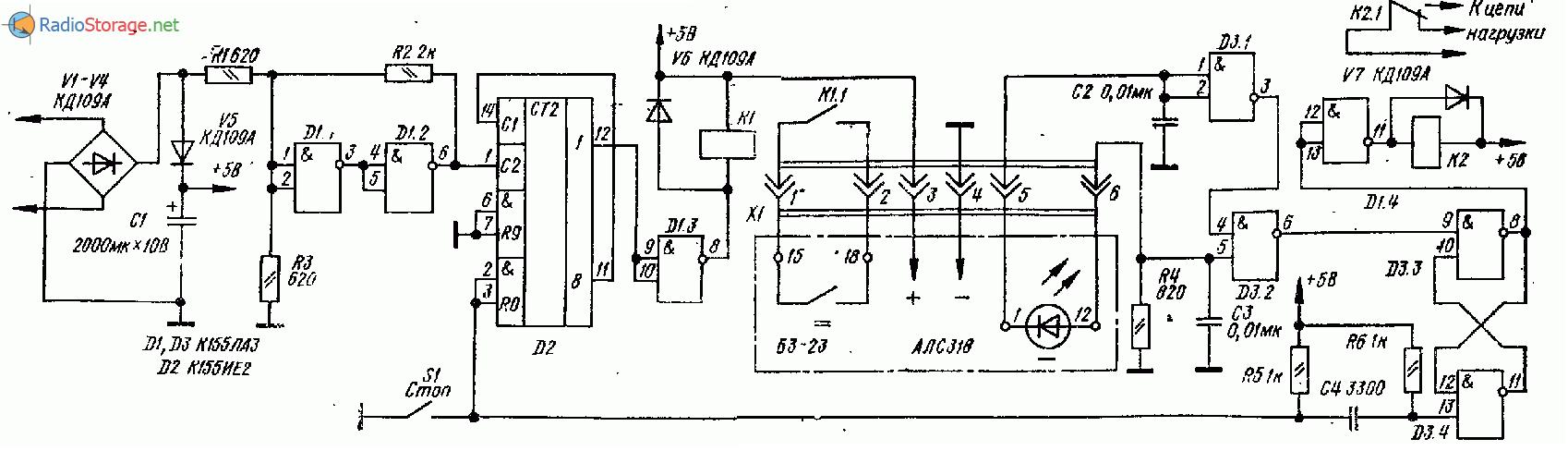 схема металлоискателя приставка