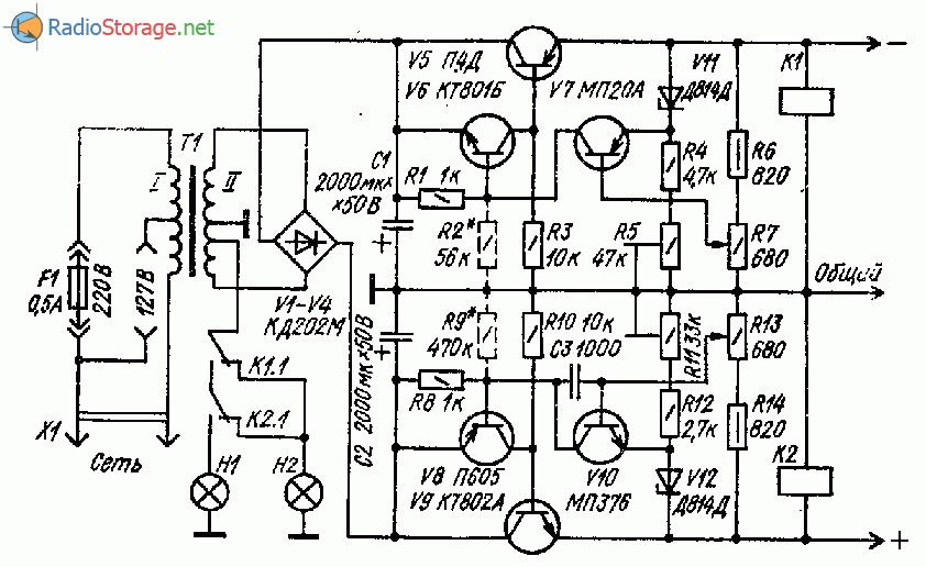 питания (14-20В, 2А)