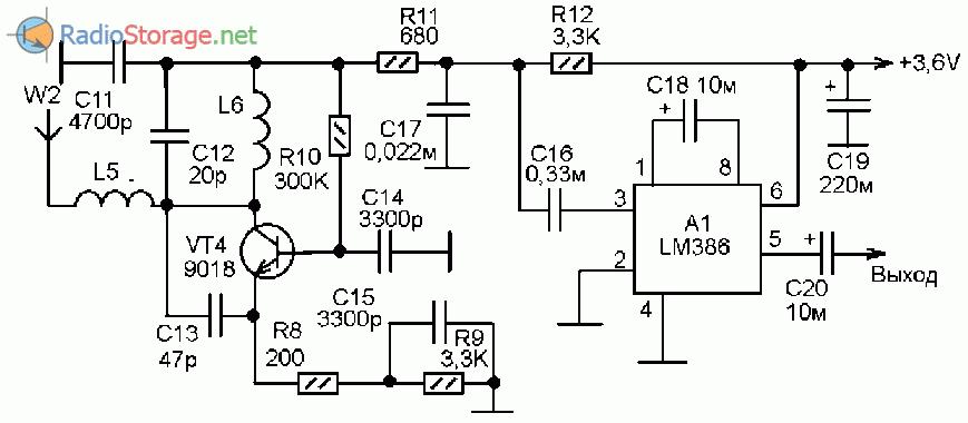 схема простого приёмника на 140-150 мгц