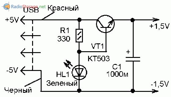 Принципиальная схема стабилизатора напряжения на 1,5В