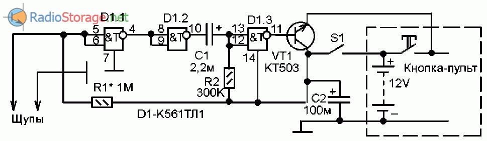 Принципиальная схема сигнализатора протечки с дистанционным оповещением