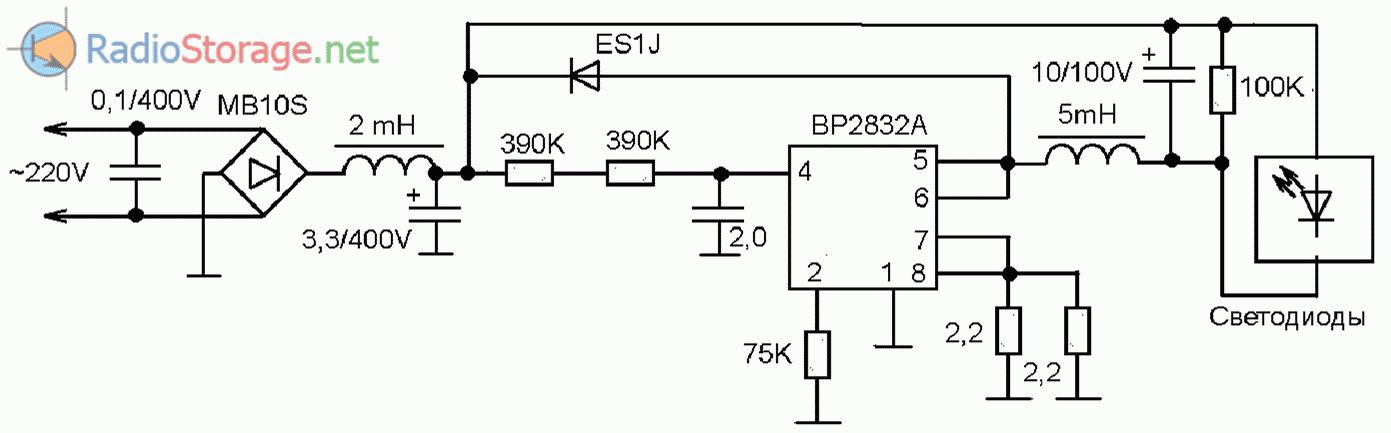 Схема импульсного драйвера для светодиодной лампы, выполнена на микросхеме BP2832A