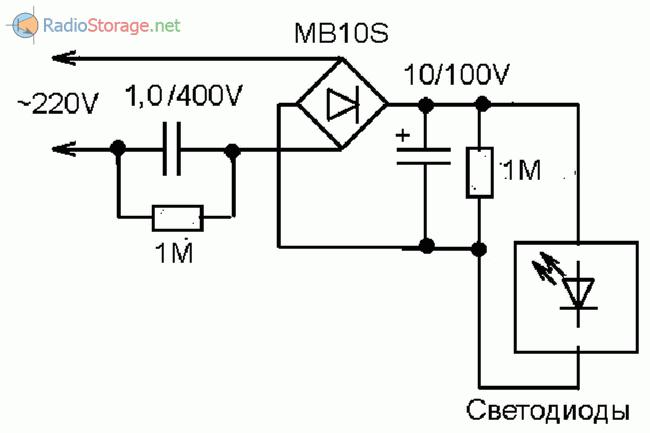 Простейшая схема выпрямителя с конденсатором для питания светодиодной лампы
