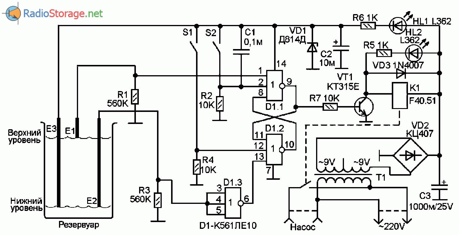 Схема управления насосом верхнего и нижнего уровня
