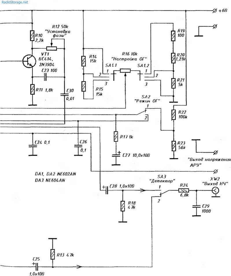 Синхронный АМ-детектор