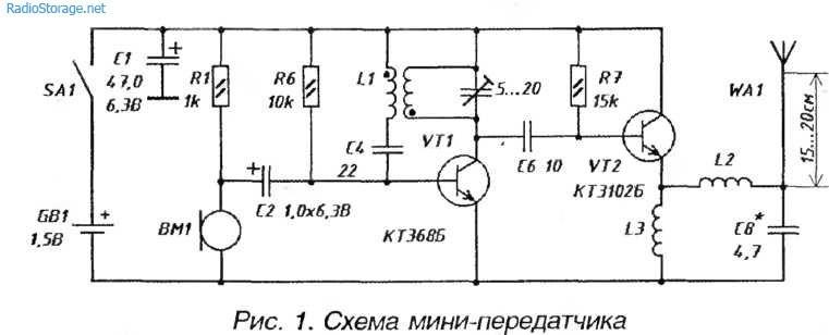 FM Мини передатчик на двух