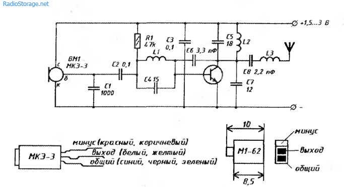 радиомикрофон 88-108мГц