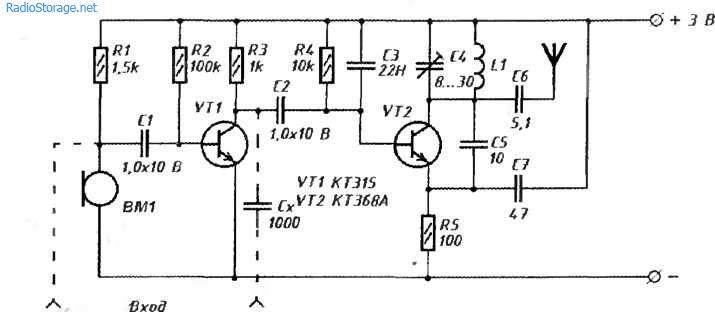 Схема радиомикрофона с входом