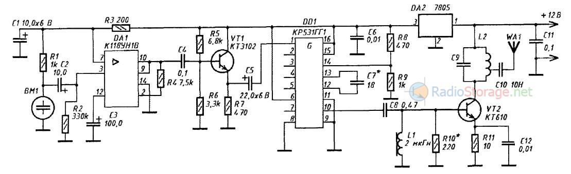 Радиомикрофон 27 МГц (К118УН1,