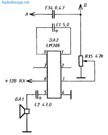 Схема портативной радиостанции с ЧМ, 27 МГц, 3Вт.