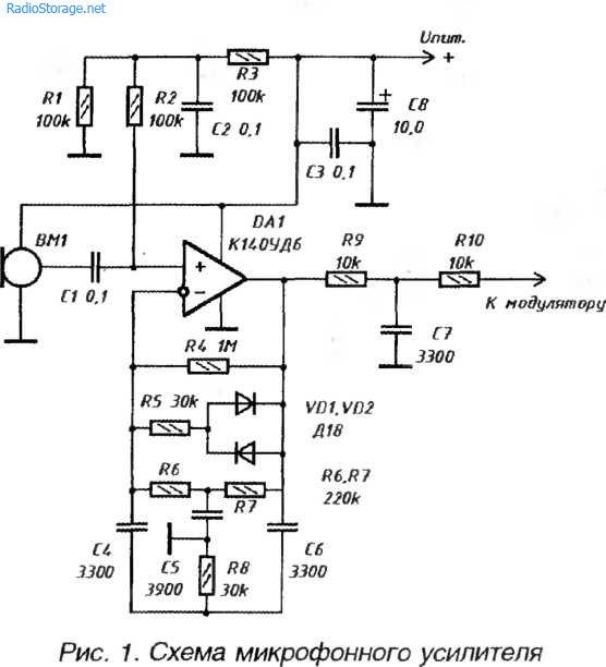 усилитель-компрессор для