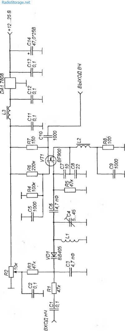 Высокочастотный ЧМ-генератор