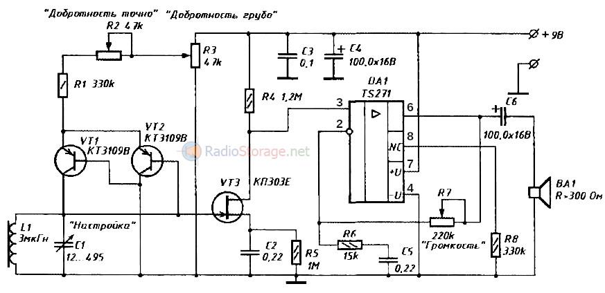 на КВ 4,5-18MHz (TS271)