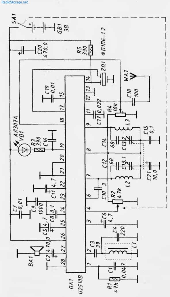 radiosvyaz УКВ приемник на микросхеме U2510В.