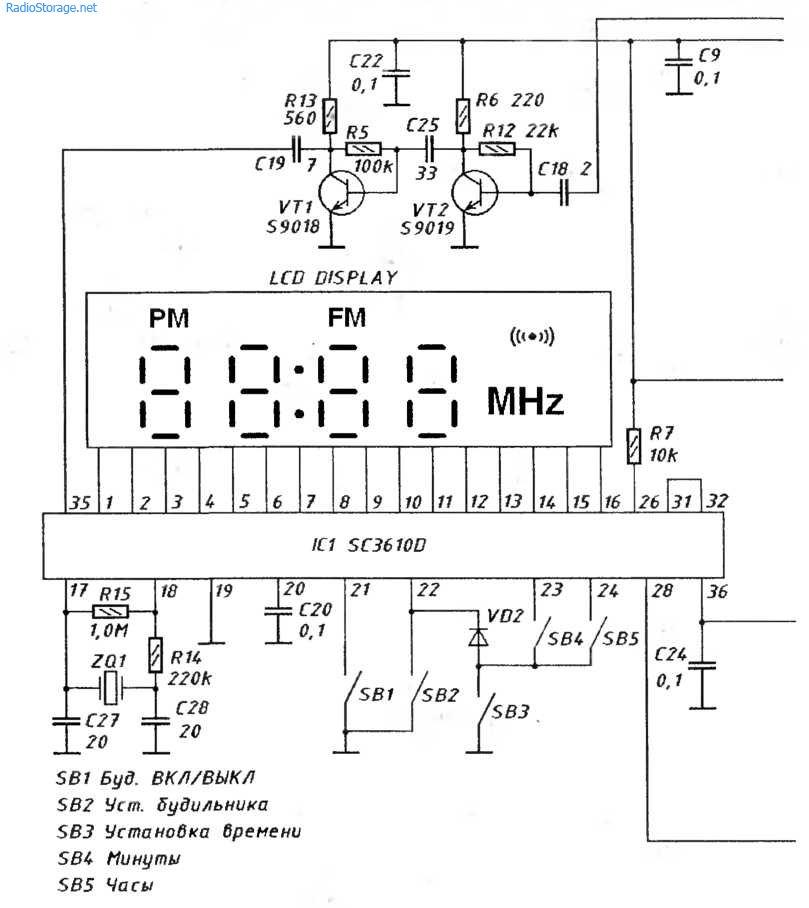 "Схема радиоприемника ""PALITO"