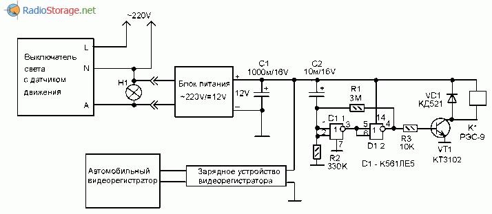 Схема датчика движения сигнализации фото 818