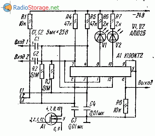 Селекторы входов для сигналов
