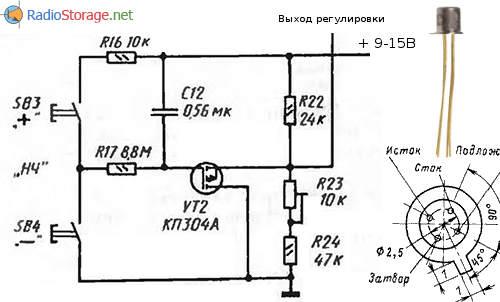 Схема электронного переменного резистора с электронным управлением 981
