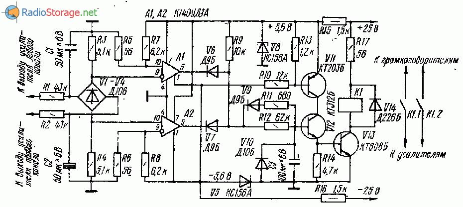 Схема защиты акустических