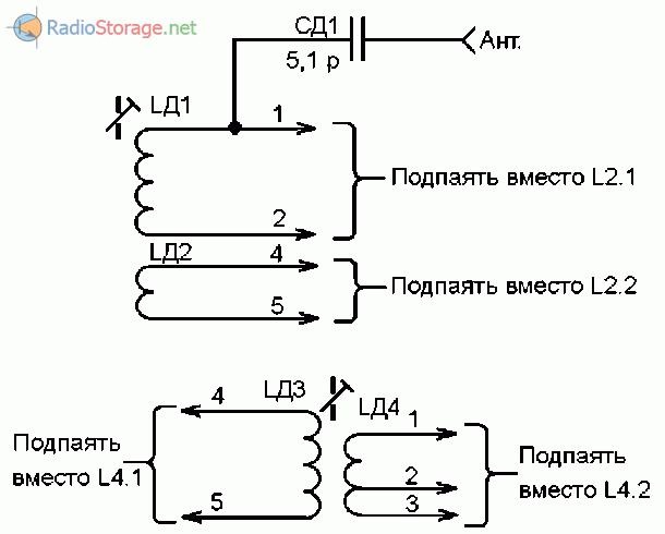 Затем, нужно будет конденсатор С3 емкостью 150 пФ заменить другим конденсатором, емкостью 2700 пФ