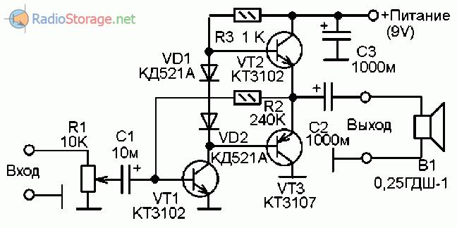 Схема простого самодельного УЗЧ на трех транзисторах КТ3102