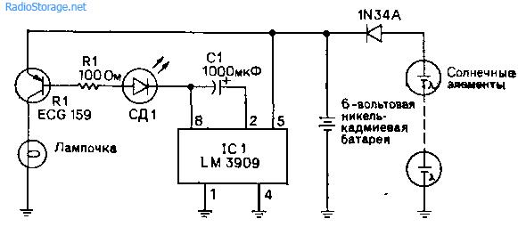 Сигнальный фонарик-маячок с