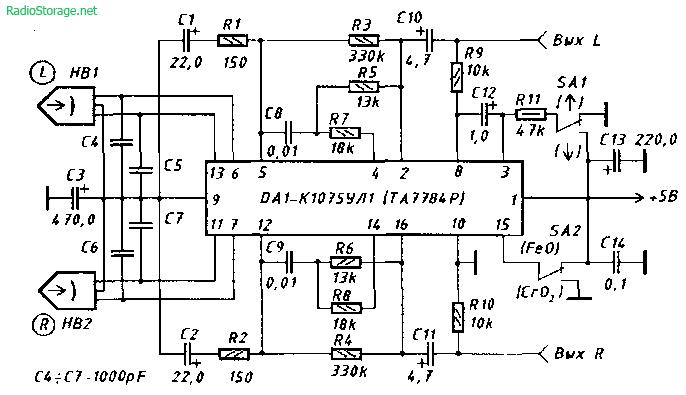 УНЧ на микросхемах 4x20Вт